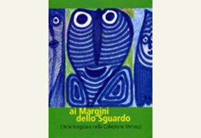 Ai Margini dello Sguardo, Reggio Emilia